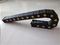 五轴机床专用桥式工程塑料拖链定做