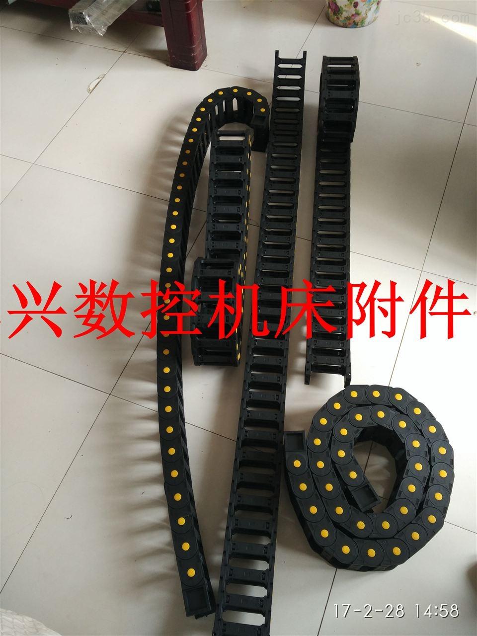 10×16塑料拖链