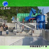 南京 XLCS旋流沉砂池除砂机 钟式沉砂池除砂机 原厂直销