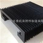 柔性耐温风琴式机床耐腐蚀防护罩