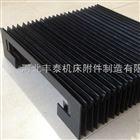 福建折叠式耐高温机床风琴防尘罩