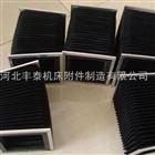 防阻燃防尘耐高温风琴防护罩价格