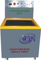 苏州精密机械磁力抛光机 高效去除毛刺 全自动抛光机 专业销售