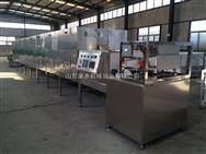 山东低温五谷杂粮烘焙熟化机器厂家
