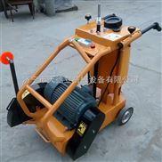 500型18公分电动路面切割机 沥青路面切割机 高品质切割机