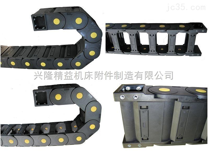 机床专用拖链生产厂家