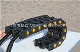 济南厂家直销机床穿线塑料拖链质优价廉