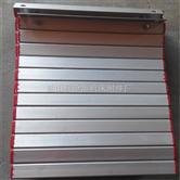 定制加工机床铝型材防护帘