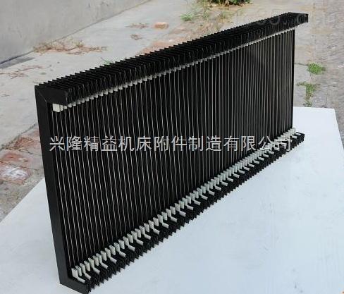 超低价机床柔性风琴防护罩物超所值