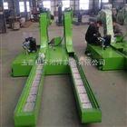 加工生产玉鑫链板排削机