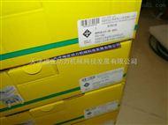 德国INA滑块KWVE20-B-S天津福业现货发货