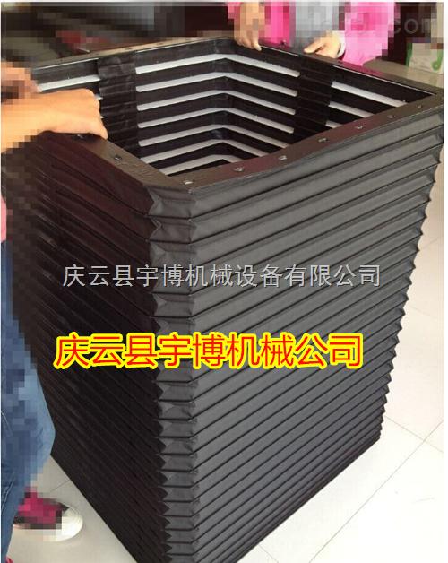 热销耐高温风琴式防护罩 透明风琴式伸缩护罩  方型升降伸缩护罩