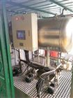 XDXD 切削液集中供液系统 油水分离 除臭杀菌 自动配比 集中过滤