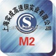 M2高速钢的硬度