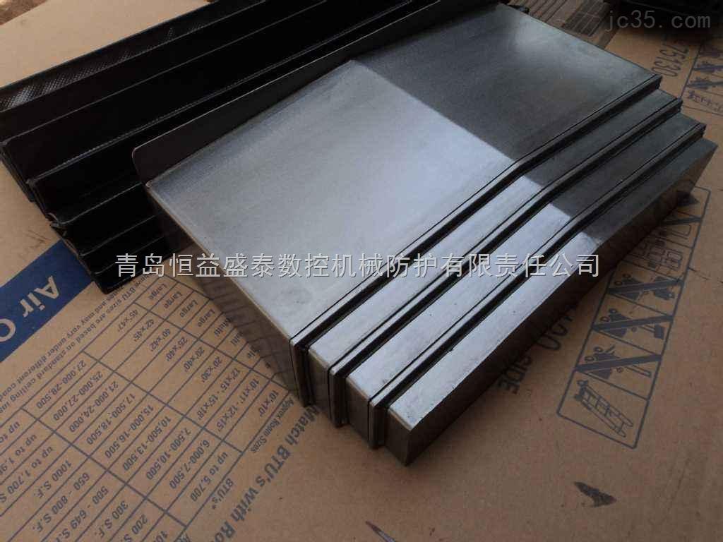 高速静音冷板不锈钢伸缩防护罩