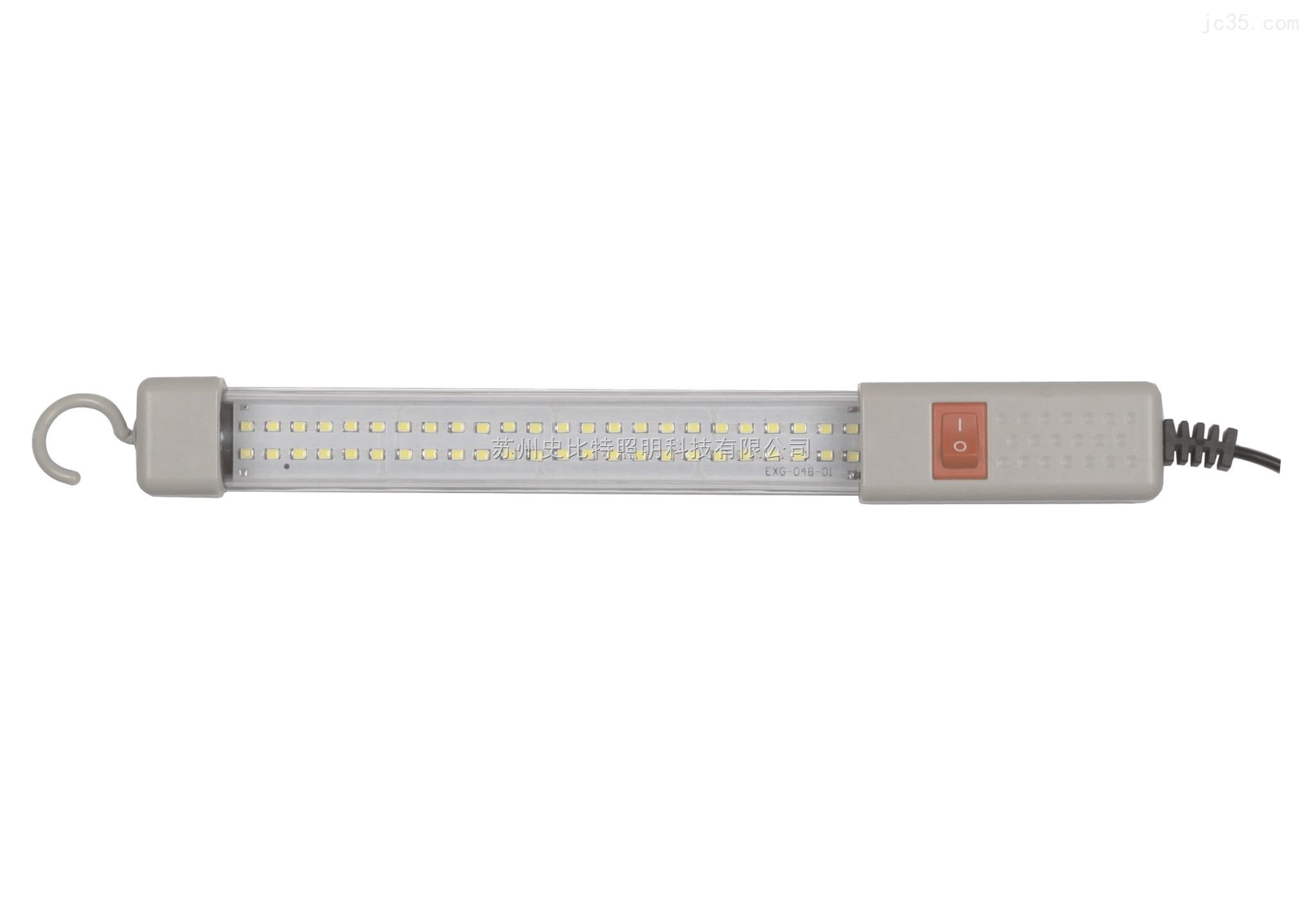 LED电柜灯