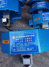 东慧环保机床油水分离器