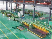 六重式高速铝板校平纵剪线 高精度钢板纵剪机组 不锈钢高速开卷校平纵剪机
