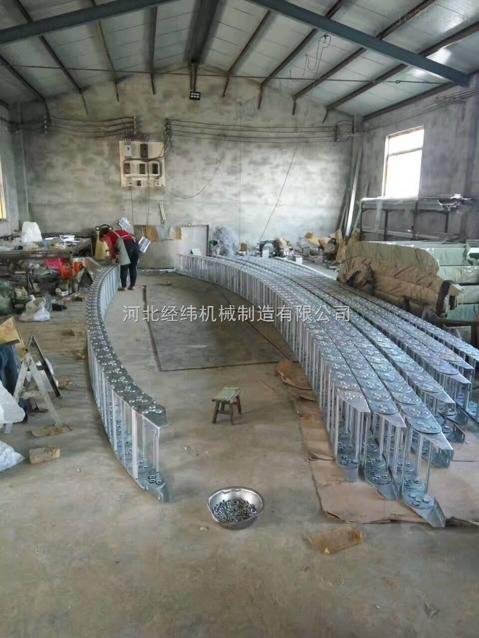 江苏打孔式TL180II金属钢制拖链 钢铝拖链厂家