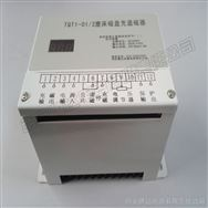 厂家直销西安腾达电器充退磁控制器TQT1-01(03\05\10)/2 磨盘充退磁控制器