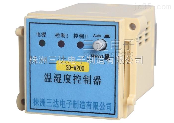 aws-2w2ss1xb(c)-3温湿度控制器