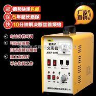 便携式HHJ-800C取断丝锥机
