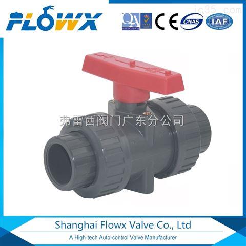 水管路系统气动UPVC球阀 排水和污水管路系统电动UPVC球阀