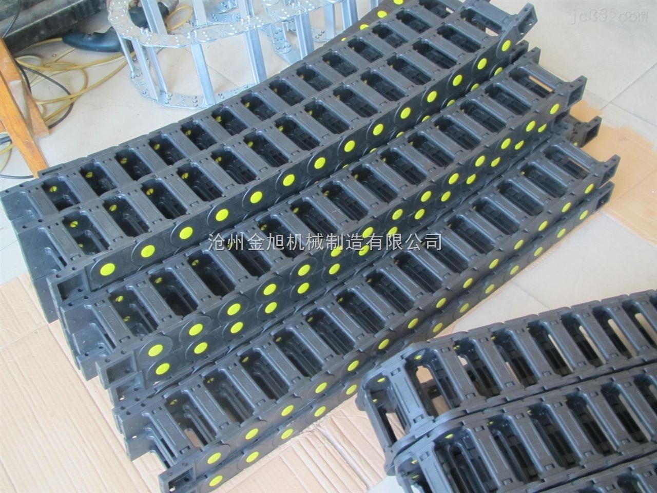 合肥55*90穿线塑料拖链
