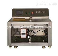 超声波汽车电子件端子焊接机,超声波汽车线束与铜片焊接机