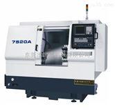 恒嘉机械HJ-7520A斜床身精密数控排刀车床45°斜床身数控机床设备