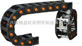 浙江工程塑料拖链优质供应厂家