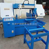 厂家直销重型GB4240单立柱液压自动锯床