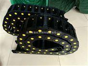 25*38-机械手尼龙拖链 承重型塑料拖链 竞技宝切割机桥式尼龙拖链