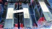 施耐博格滑块MRB45G0V3高精密海天机床配件