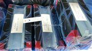 瑞士滑台NDN1-20.10磨床精密配件工作台备件