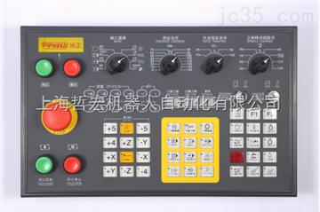 3P-FT178-CH01(R1)OEM加工中心锁码面板