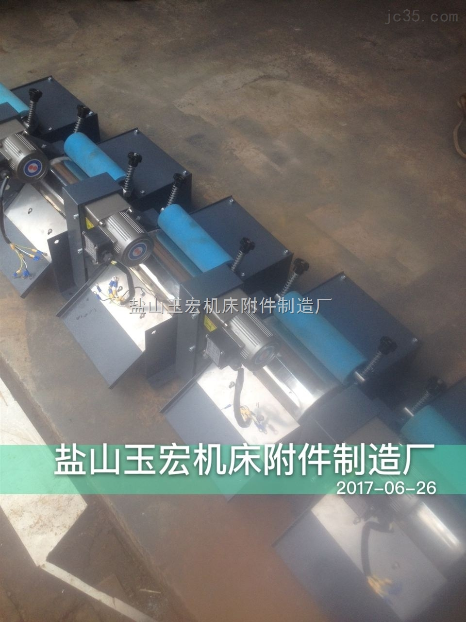 江苏磁性分离器、浙江磁性分离器