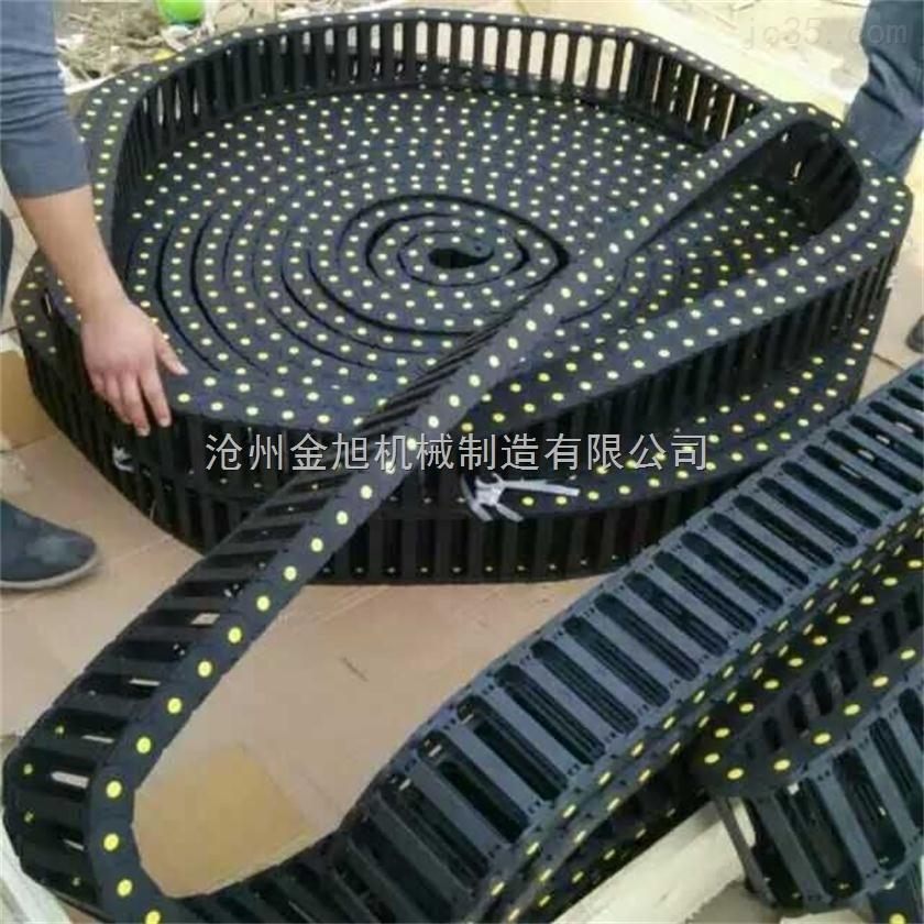 湖南35*150塑料电缆拖链