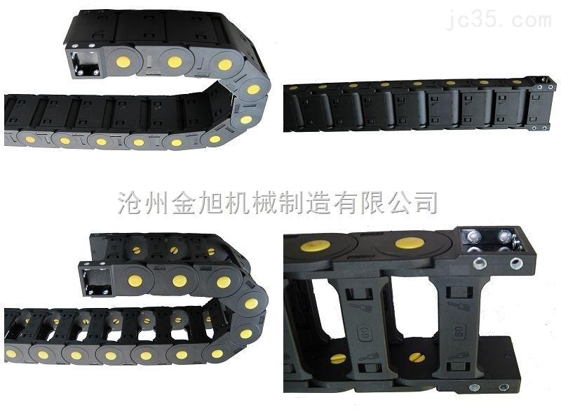 西安KEM55*300塑料拖链厂家