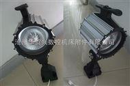 数控机床荧光工作灯