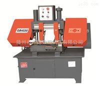 GB4220金属带锯床小型锯床价格