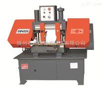 各地供应GB4220金属带锯床小型锯床价格