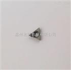 CBN立方氮化硼刀片加工碳化钨硬质合金 高速钢