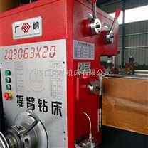 机械夹紧双立柱Z3063机械摇臂钻床