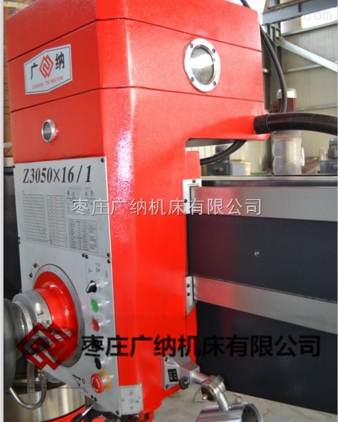 z3050-20 50液压摇臂钻床