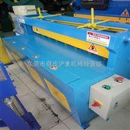2X1300电动剪板机 卷板机