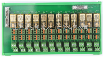 ZH-CN2-10P12P继电器模组