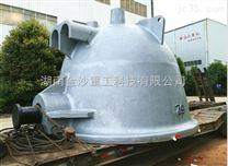 冶金机械铸钢件渣包生产厂家