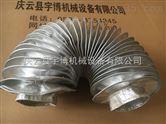 数控机床丝杠防护罩 风琴式防护罩 升降机伸缩护罩