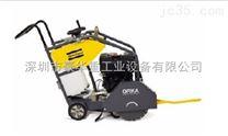 阿特拉斯小型切割机ORKA-路面地板锯